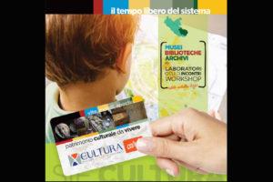 Il programma del SIF Cultura per l'estate in Ciociaria