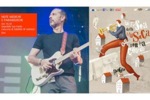"""""""La festa della musica non ha confini"""": omaggio agli operatori sanitari"""