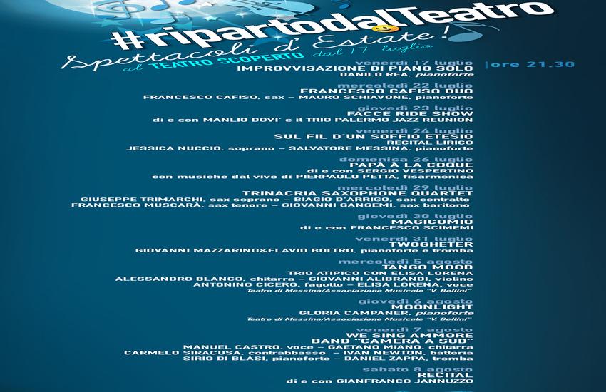Teatro e musica: spettacoli d'estate del Vittorio Emanuele