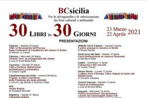 30 libri in 30 giorni, gli appuntamenti dal 23 marzo al 22 aprile