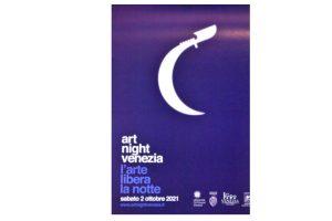 Torna Art Night: il 2 ottobre la notte bianca dell'arte di Venezia